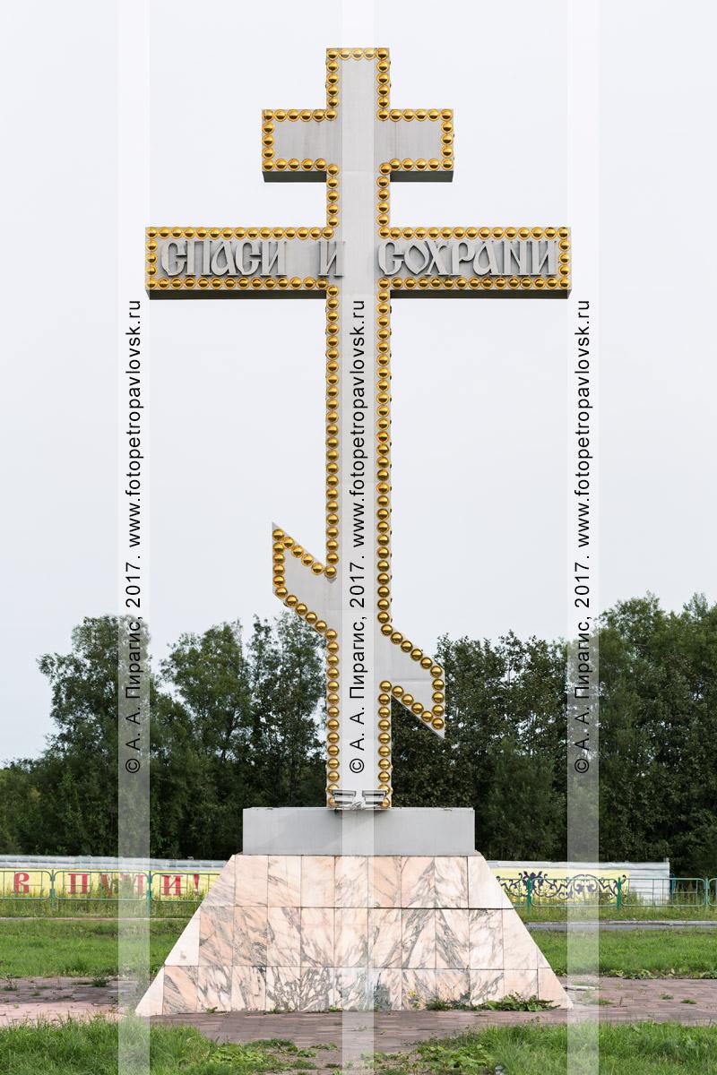 Фотография: поклонный крест в честь 300-летия православия на полуострове Камчатка. Город Петропавловск-Камчатский, микрорайон Северо-Восток