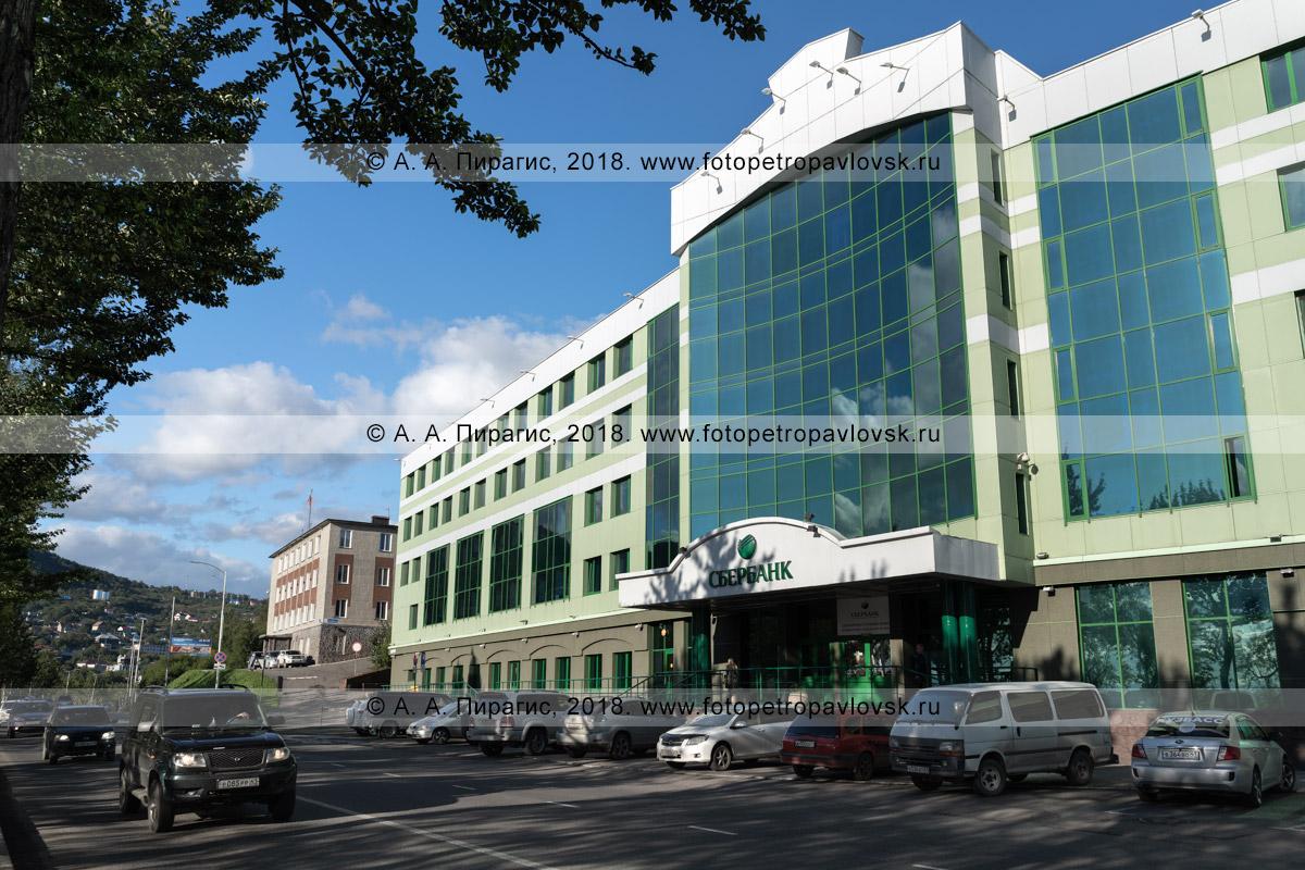 Фотография: здание Камчатского отделения Сберегательного банка России № 8556 в столице Камчатского края