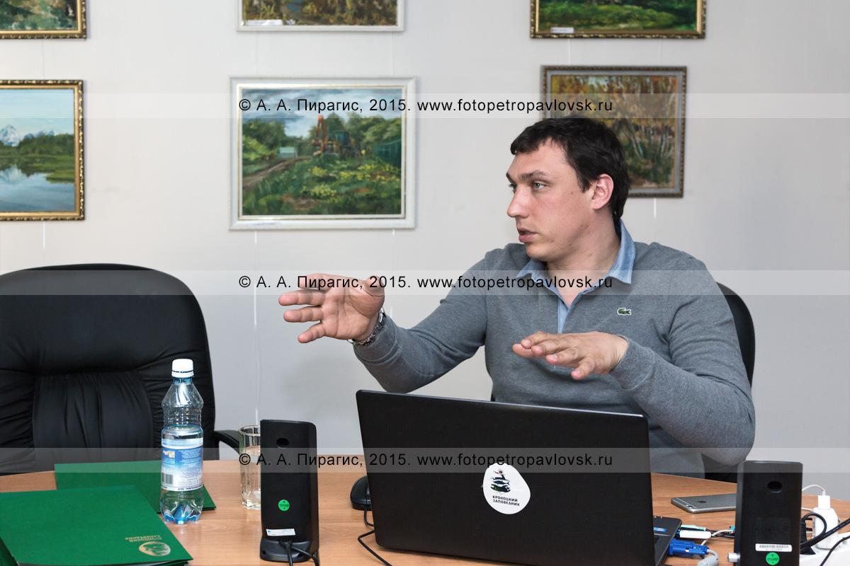 Тихон Шпиленок — директор Кроноцкого государственного природного заповедника в Камчатском крае