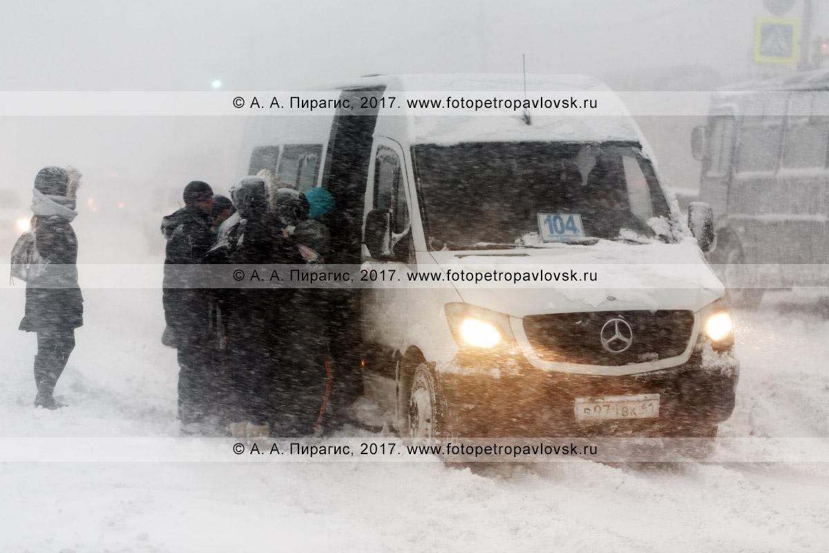 Фотография: разгар снежного циклона в городе Петропавловске-Камчатском, люди садятся в пассажирский микроавтобус (маршрутка), следующий по междугороднему маршруту №104