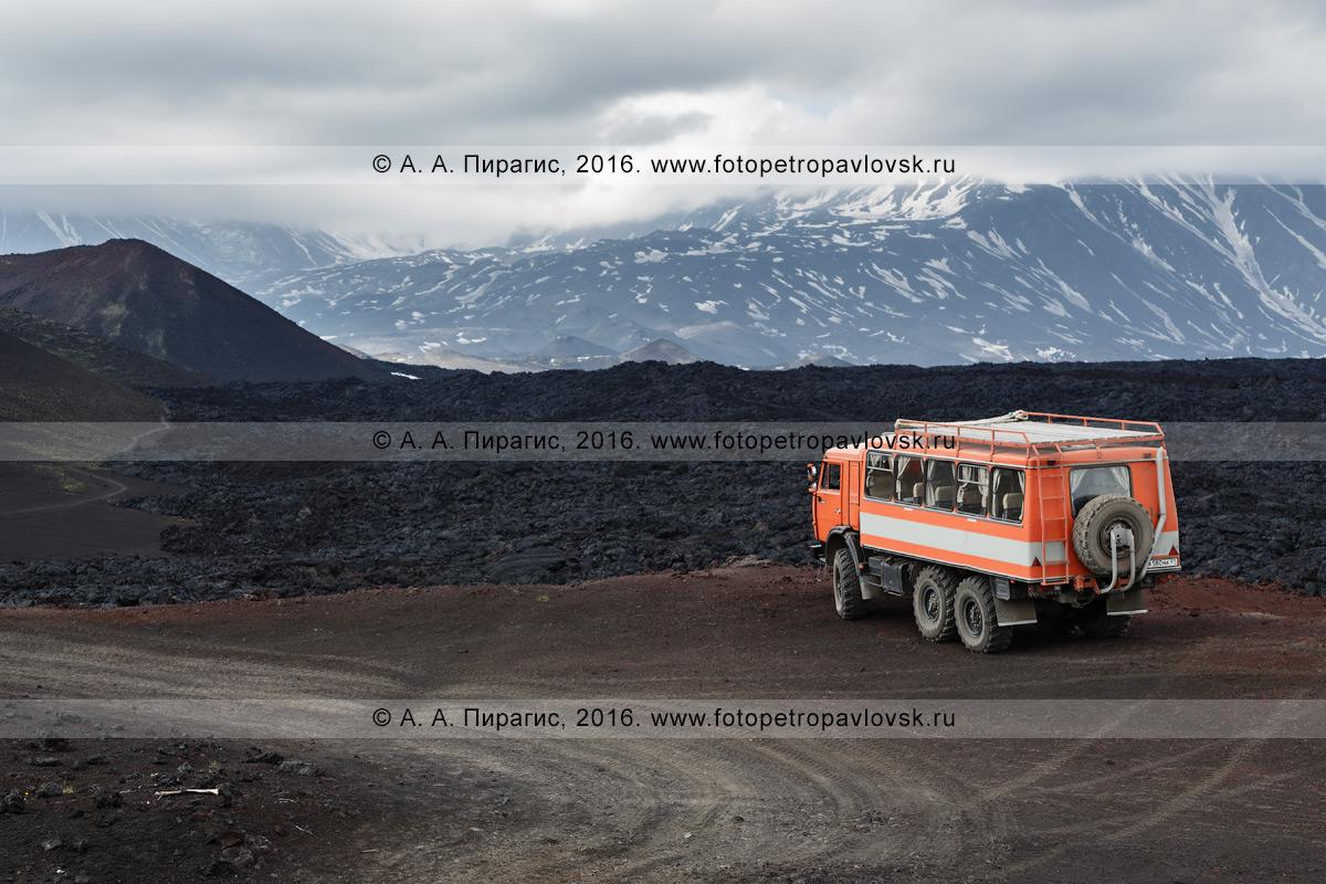 Фотография: туристический экспедиционный автомобиль высокой проходимости КамАЗ-вахтовка возле лавового потока Трещинного Толбачинского извержения. Камчатка, Ключевская группа вулканов