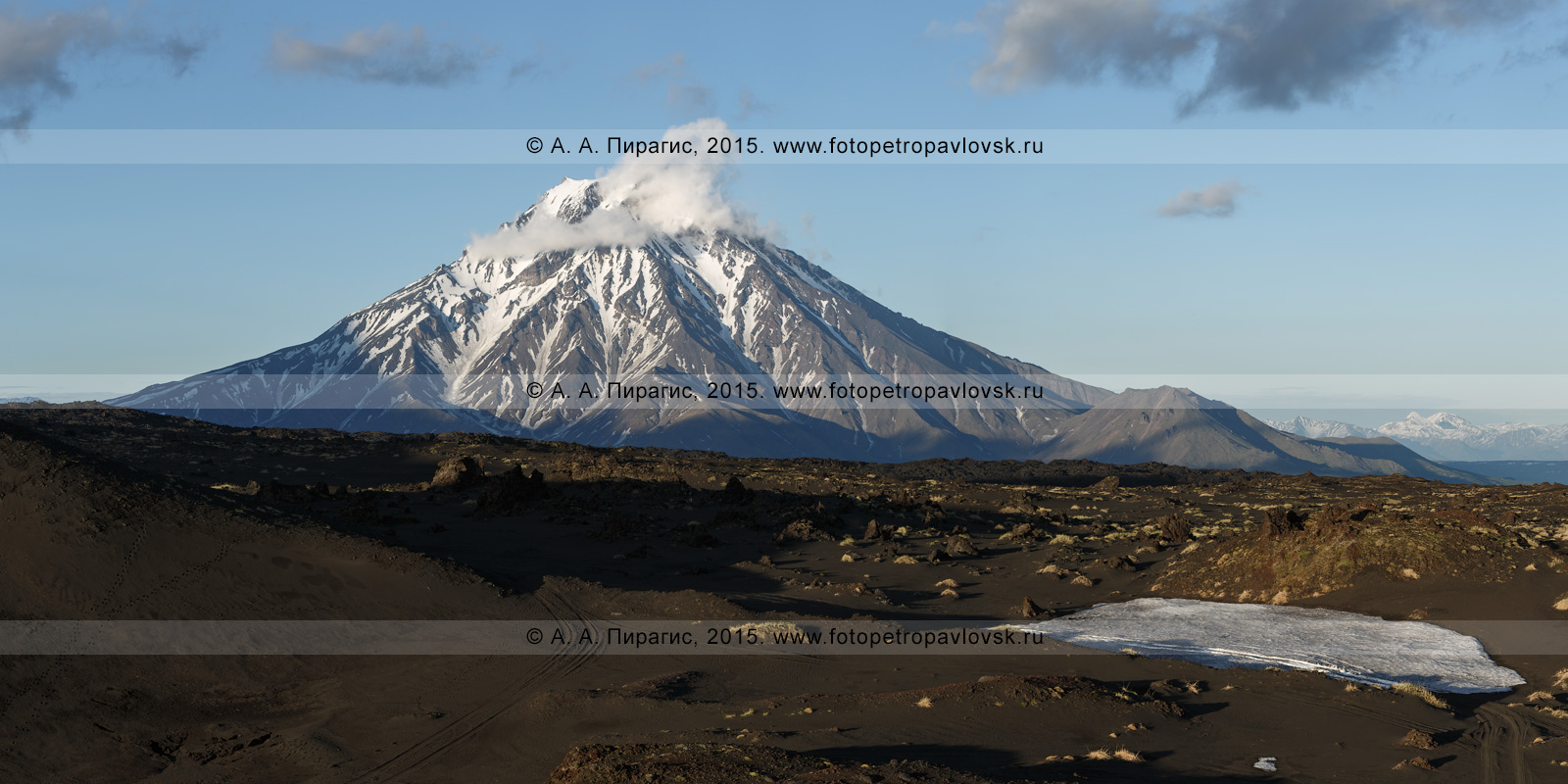 Фотография: панорама — вид на вулкан Большая Удина (Bolshaya Udina Volcano). Ключевская группа вулканов, полуостров Камчатка