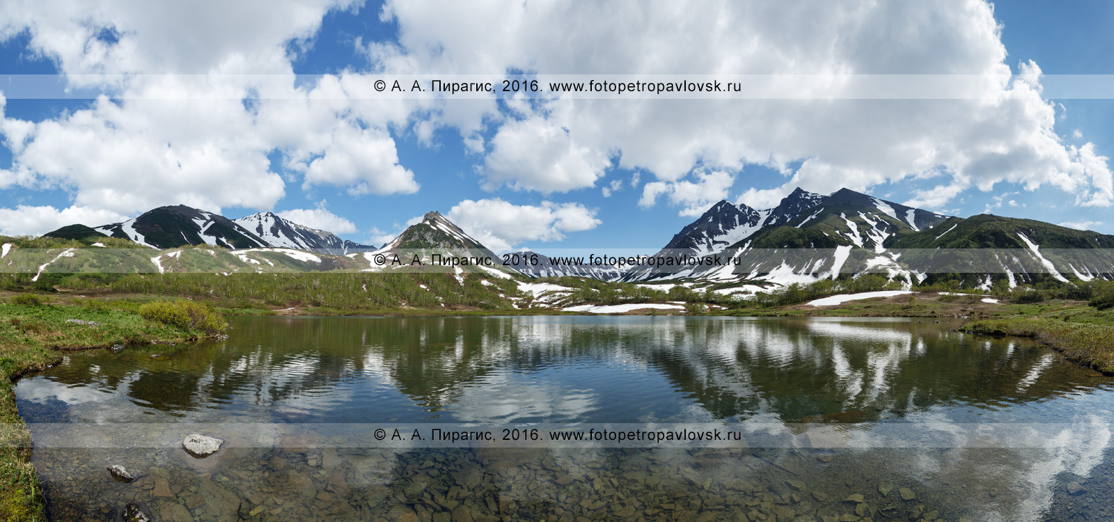 Фотография (панорама): летний горный пейзаж Камчатки — красивый вид на озеро Тахколоч и горный массив Вачкажец. Камчатский край
