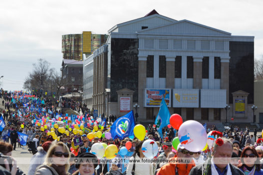 Фоторепортаж: 1 Мая в городе Петропавловске-Камчатском