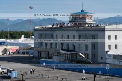 Фотография международного аэропорта Петропавловск-Камчатский (Елизово) на полуострове Камчатка