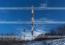 Фотографии телекоммуникационной вышки с антеннами радиорелейной и сотовой связи в городе Петропавловске-Камчатском