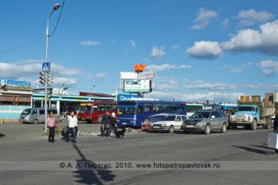 Фотографии автостанции (автовокзала) на 10-м километре в городе Петропавловске-Камчатском