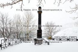 Фотография: памятник Витусу Берингу (1681–1741), основателю Петропавловска-Камчатского. Камчатский край