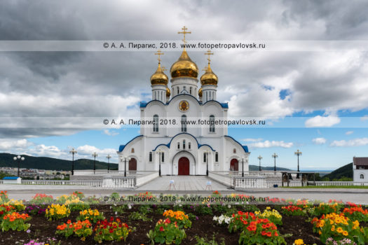 Кафедральный собор во имя Святой Живоначальной Троицы. Полуостров Камчатка, город Петропавловск-Камчатский