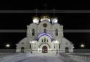 Фотография: ночной вид на кафедральный собор Святой Живоначальной Троицы, включена ночная архитектурная подсветка фасада здания и куполов храма. Камчатский край, город Петропавловск-Камчатский