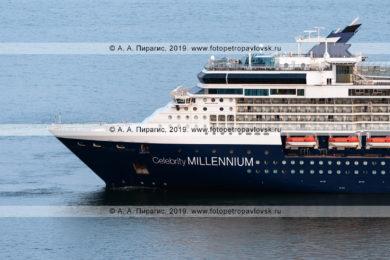 Фотографии круизного лайнера Celebrity Millennium в Авачинкой губе на полуострове Камчатка, в Петропавловск-Камчатском морском торговом порту.