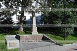 Фотография: памятник на могиле английского мореплавателя Чарльза Кларка (Чарльза Клерка) (Charles Clerke). Петропавловск-Камчатский, Камчатский край