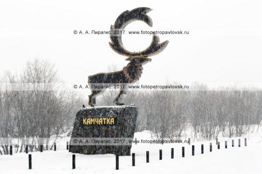"""Фотография: скульптура """"Олень"""". Поселок Начики, Елизовский район, Камчатский край"""
