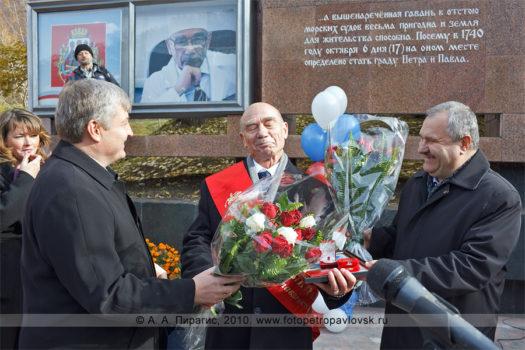 Фоторепортаж с церемонии присвоения звания Почетный гражданин города Петропавловска-Камчатского