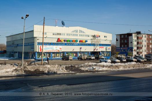 """Фотография магазина """"Детский мир"""" в городе Петропавловске-Камчатском"""