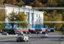 Площадь Щедрина, Петропавловск-Камчатский Дом офицеров флота (Дом флота)