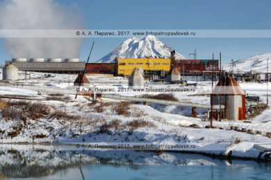 Мутновская геотермальная электростанция (ГеоЭС-1) АО «Геотерм» на Камчатке