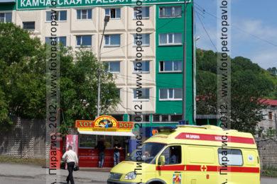 Фотография Камчатской краевой больницы