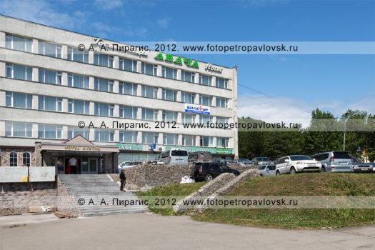 "Фотография: гостиница ""Авача"" (hotel ""Avacha"") в городе Петропавловске-Камчатском"