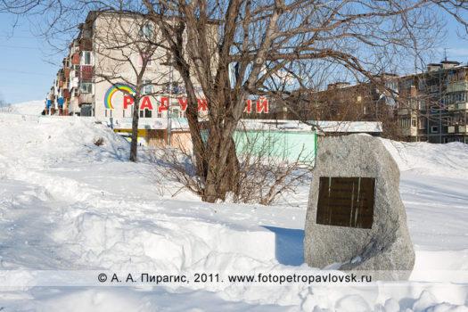 Фотографии закладного камня под будущий памятник воинам-интернационалистам в парке Победы города Петропавловска-Камчатского