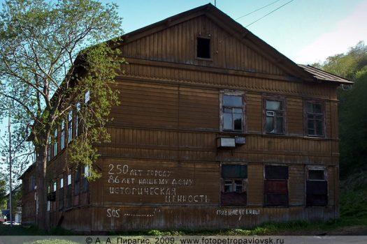 Фотографии: город Петропавловск-Камчатский, улица Красинцев, дом 15