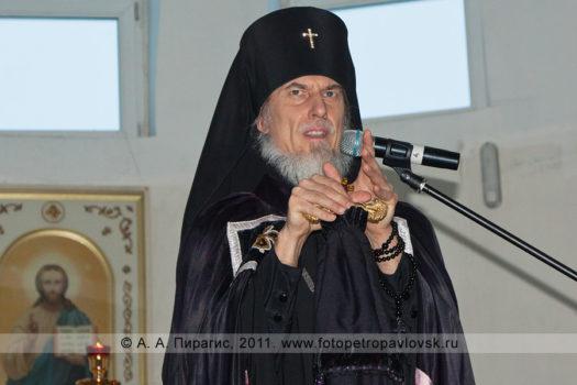 Фоторепортаж: Прощеное воскресенье, последний день Масленицы в соборе Святой Живоначальной Троицы в городе Петропавловске-Камчатском