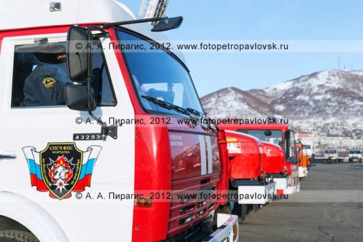 Фотографии смотра пожарно-спасательных и поисково-спасательных подразделений МЧС России по Камчатскому краю
