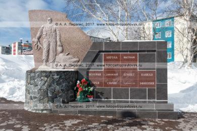 Памятник «Участникам боевых действий и ветеранам военной службы». Петропавловск-Камчатский, парк Победы