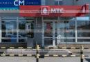 Фотография салона-магазина связи «МТС» в городе Петропавловске-Камчатском