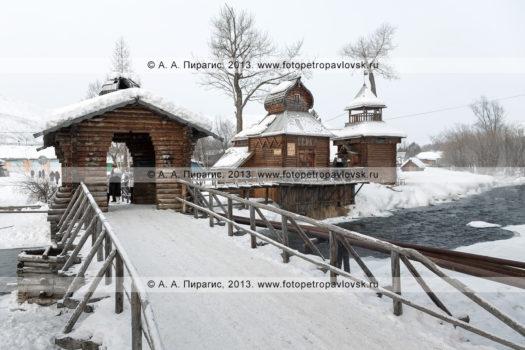 Фотография: Быстринский этнографический музей. Камчатский край, Быстринский район, село Эссо