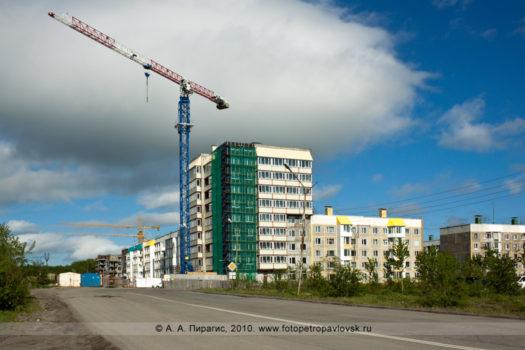 Фотографии новых многоэтажных зданий в микрорайоне Северо-Восток города Петропавловска-Камчатского