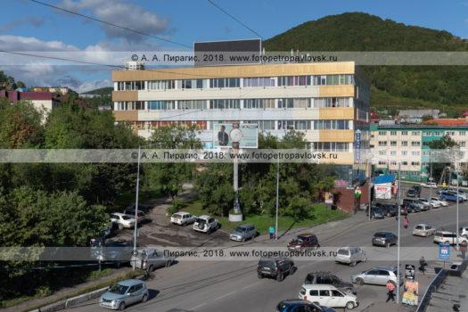 Фотография дома быта «Камчатка» в городе Петропавловске-Камчатском
