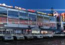 """Ночной вид на торговый центр """"Планета"""" в городе Петропавловске-Камчатском"""