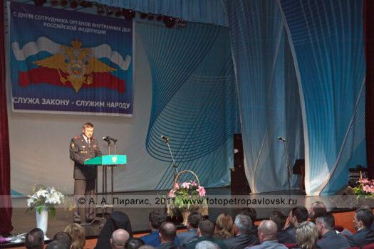 Фоторепортаж: празднование Дня сотрудника органов внутренних дел России