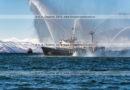Пожарно-спасательное судно ПЖС-219 «Спасатель» аварийно-спасательного отряда Тихоокеанского флота Войск и сил на северо-востоке России