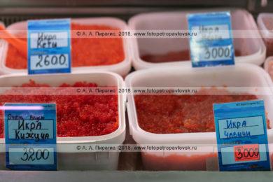 Фотографии прилавка с соленой лососевой икрой (красной икрой) на рыбном рынке