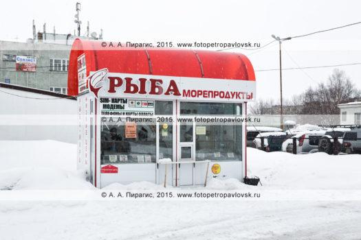 """Фотография продуктового магазина """"Рыба, морепродукты"""" в аэропорту Елизово на полуострове Камчатка"""