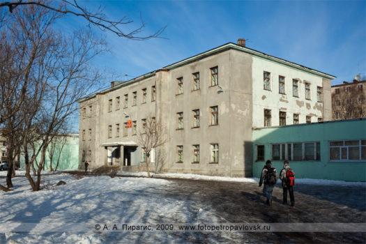 Фотография школы № 20 в городе Петропавловске-Камчатском