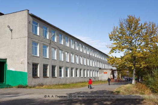Фотографии: школа № 33 города Петропавловска-Камчатского