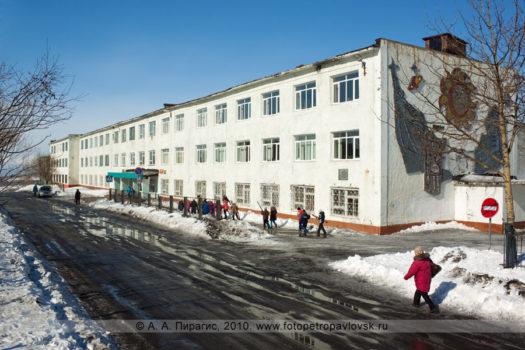 Фотография школы № 8 в городе Петропавловске-Камчатском