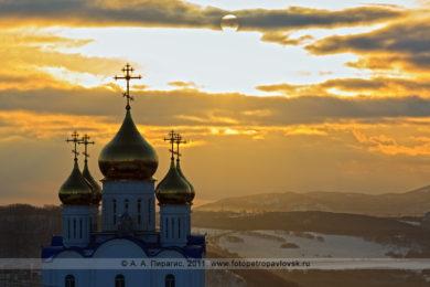 Фотографии собора Святой Живоначальной Троицы в городе Петропавловске-Камчатском