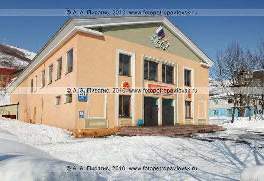 Город Петропавловск-Камчатский: Спортивная школа олимпийского резерва единоборств