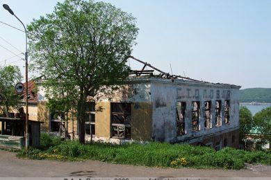 Город Петропавловск-Камчатский: Столовая № 11, улица Сахалинская, 21