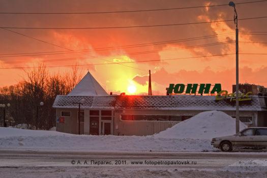 """Фотография мебельного магазина """"Юнна Офис"""" в городе Петропавловске-Камчатском"""