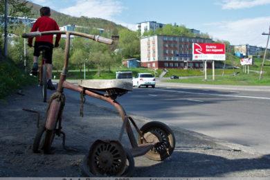 Фотография: велосипеды на дороге в Петропавловске-Камчатском