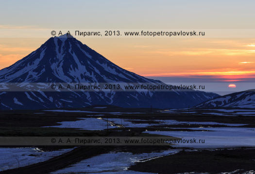 Фотография: камчатский пейзаж — Вилючинский вулкан на рассвете. Полуостров Камчатка