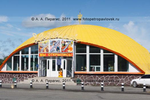 """Фотографии магазина """"Звездный"""" возле аэропорта Елизово на полуострове Камчатка"""